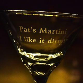 Engraved Dirty Martini Z-Stem Martini Glass